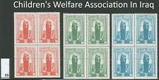 Stamps IRAQ Revenue Children's Welfare Association In Iraq Blocks of 4 MNH