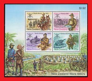 ZAYIX - 1984 New Zealand 814a MNH - Military History