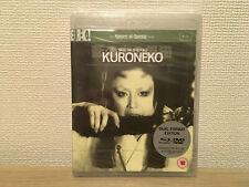 Kuroneko (Dual Format/Booklet) Eureka Kaneto Shindo, Nobuko Otowa, Kiwako Taichi