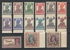1944 GVI MUSCAT / OMAN AL BUSAID OVERPRINT ON INDIA SET SG1-15 MNH**