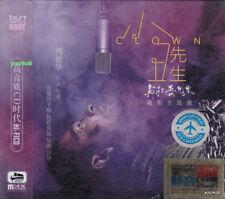 Andy Lau 劉德華 丑先生 Clown + Greatest Hits 3 CD 50 Songs HD Mastering