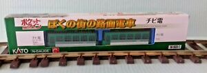 +*+** KATO 14-503-1 TRAM Straßenbahn Spur N grün mit Antrieb NEU **+**