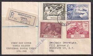 Tonga Stamp - 1949 - UPU Registered FDC - SG 88 to 91- NUKU'ALOFA - Illustrated