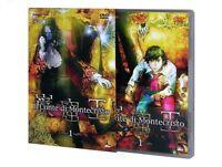 BOX 2 DVD MANGA ROMANZO DUMAS SERIE ANIME-IL CONTE DI MONTECRISTO GANKUTSUOU,v.1