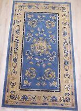 Tappeto Pechino 250 x 150 Tapis Azzurro Antico carpet Fiorito  beige sala beige
