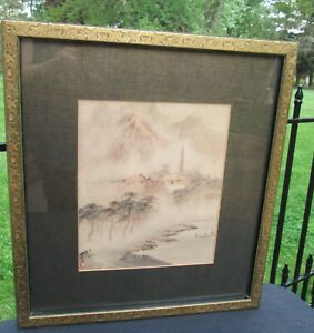 Vtg Signed MCM Asian Japanese Print Watercolor Temple & Boat Gold Lacquer Frame
