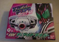 Kamen Rider 20 anniversary Decade DX superbest Henshin Belt Driver free 83 Card