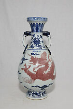 Chinese  Blue and White  Porcelain  Vase  With  Mark      M1099