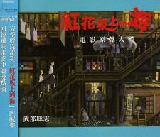 Various Artists - Kokurikozaka Kara (From Up on Poppy Hill) (Original Soundtrack
