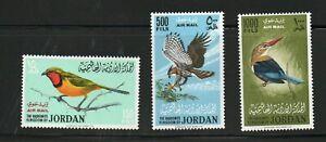 Jordan Birds, 1964,complete set , MINT lightly Hinged , Very good condition,