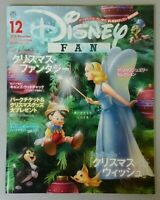 Disney FAN Japan Disney Resort Store Magazine Pinocchio Cover Dec. 2016