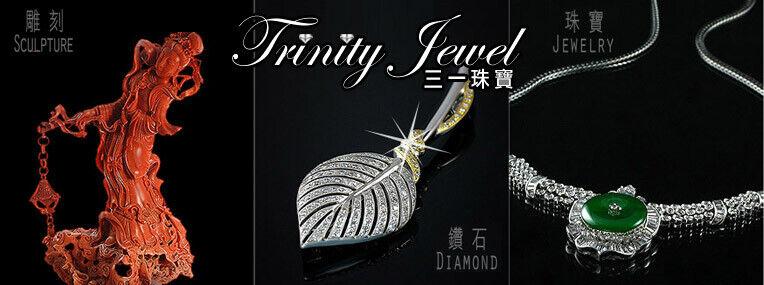 Trinity Jewel