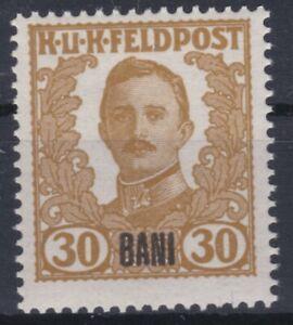 1918 NICHT verausgabt ANK Nr. VIII Postfrisch ** MNH € 130,--