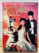 Romantic Princess Chinese Drama 1-13 DVD Set 6 Disc Box Set Wu Chun Calvin Chen