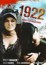 1922  (1978) * with switchable English subtitles *