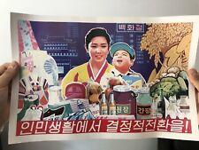 11 North Korea Propaganda posters. Original poster, no damage or tear.
