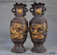 old Chinese bronze Gilt auspicious Zodiac Dragon statue Bottle Pot Vase Jar pair