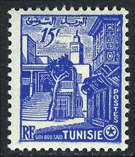Tunisia 244, MI 415, MNH. Street corner, Sidi Bou Said, 1954
