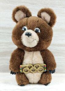 "Vintage Misha Bear 1980 Olympics Moscow Mascot 8"" Dakin Plush Stuffed Animal"