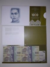 Indonesia 1000rp 4 in 1 Uncut Banknote 2016 UNC