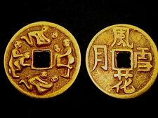 CHINESE COPPER SEX COIN FENG SHUI PROMOTE LOVE HARMONY MARRIAGE WEDDING PARTY po