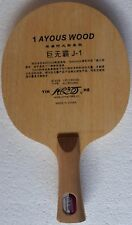Single Ply 10mm Ayous Table Tennis Blade: Galaxy J-1, Loop-Drive, New, USD