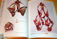 Origami of connected cranes book japan japanese paper folding tsuru #0165