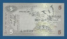 SRI LANKA -- CENTRAL BANK OF CEYLON -- 5 RUPEES ( 26.3.1979 ) - aUNC - PICK 84a