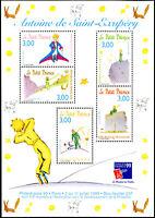 FRANCE BLOC-FEUILLET N° 20 NEUF**