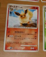 TCG POKEMON JAPANESE RARE CARD CARTE PYROLI Rare DPBP#159 DP4 UNL JAPAN 2007 NM