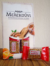 Melekouni Natural Greek Traditional Energy Snack from Rhodes Island 12 Items Box