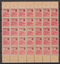 Indonesie Japanese occupation Sumatra 60 MNH sheet veldeel Japanse bezetting