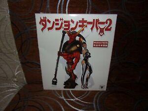 Dungeon Keeper 2 - Japanese Big Box Edition PC