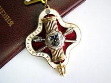 Ukraine Police Badge Award Medal For Professionalism in Management + Document