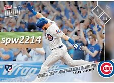 2017 Topps Now Ian Happ RC #221 Youngest Cubs Leadoff Hitter w/ 2 HRs since 1958