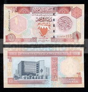 Bahrain 1 Dinar 1998 Unc pn 19b