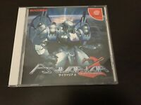 Sega Dreamcast DC Psyvariar 2: The Will To Fabricate from Japan Free Shipping