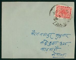 Mayfairstamps Nepal Single Franked Cover wwp4667