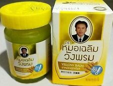 Wang Prom Yellow Zingiber Cassumunar Massage Herbal Relief Balm Thailand 50g
