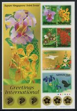 JAPAN 2006 SCOTT 2966 GREETINGS Flowers ORCHIDS Egret IRISES Sheet -FreeShip USA