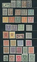 AUSTRIA SELECTION 50 DIFFERENT STAMPS NEW