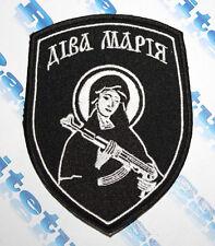 EAST UKRAINE WAR RUSSIA MILITARY PATCH UKRAINE ARMY UNIT BLACK GUARDS MAKHNO