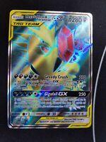 Mega Sableye & Tyranitar Tag Team GX 225/236 Unified Minds Full Art Pokemon NM