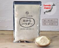 OKARA Powder Fine particles 1kg Soy Protein For Cooking,Desserts Made in Japan