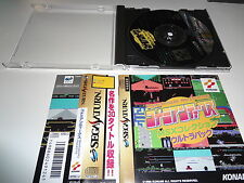 Konami antiques msx collection ultra pack w/spine sega saturn japan