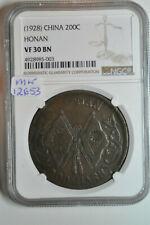 mw12653 China Honan; Large Copper 200 Cash - 1928  Y#396  NGC VF30