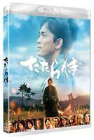 Tatara Samurai Blu-ray (Normal Edition) Free Shipping with Tracking# New Japan