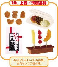 Rement RARE Puchi Petite Collections Have a Bite Miniature Japanese Food - No.10
