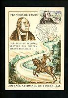 Postal History France Sc #B302 FDC Maximum Post Card Stamp Day 3/17/1956 Paris