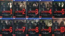 LA PIOVRA (Michele Placido) SERIE COMPLETA 10 COFANETTI 27 DVD NUOVO